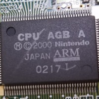 CPU ARM A.png